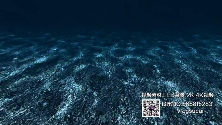 v353 超梦幻蓝色清澈水底河底波光粼粼水光水花荡