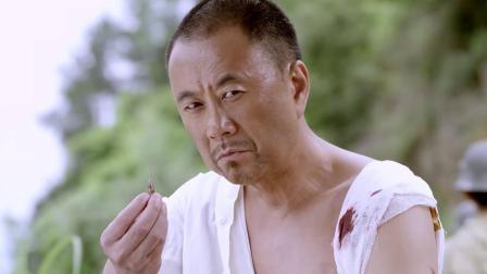 激战 01_超清  鬼子想拿中国人的头颅练刀法,千