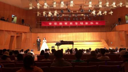 南艺音乐学院汇演--侯爵请听