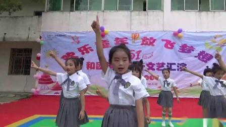 《石头剪刀布》表演:彭泽县和团小学二年级