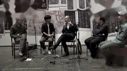陈丹青 莫西子诗-一起虚度时光 聊音乐[@新全民开