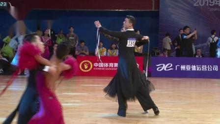 2019年中国体育舞蹈公开系列赛(广州站)18岁以