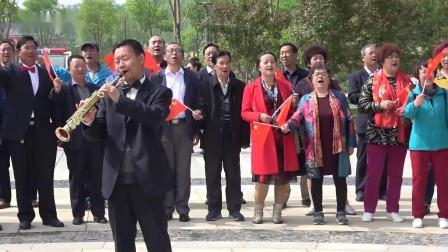 """西宁市体育公园音乐快闪""""我和我的祖国"""""""
