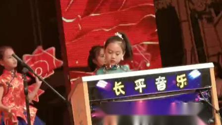 《中国范》长平音乐学校