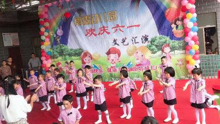 常宁市雨霖幼儿园小班舞蹈《小白兔请客》