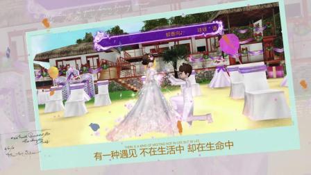 【婚礼纪念】心动劲舞团