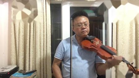 小提琴《舒伯特小夜曲》冯小敏演奏,音乐学院