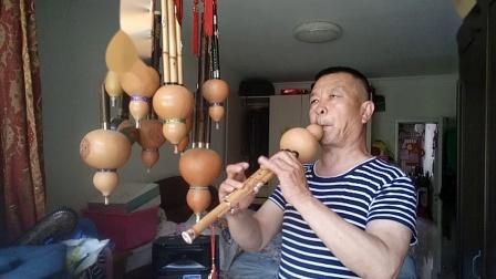 英雄赞歌,葫芦丝音乐