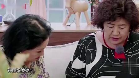 妻子的浪漫旅行:张伦硕帮钟丽缇按摩声音太大,岳母以为他打老婆