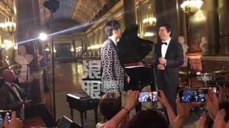 【新浪娱乐】郎朗凡尔赛宫举行婚礼晚宴 与周杰