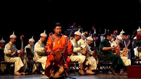 【马头琴叨叨】博儿泊森毕业音乐会:草原上的