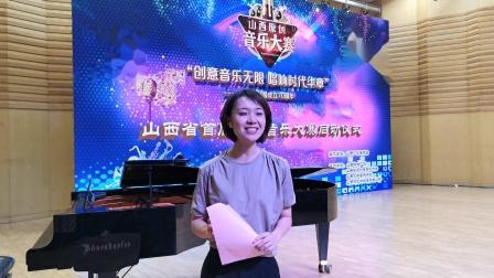 """""""创意音乐无限 唱响时代华章""""庆祝新中国成立"""