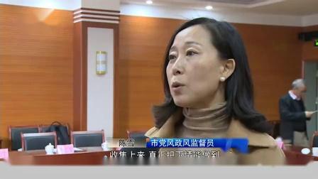 党风政风监督员:市纪委监委的 千里眼 顺风耳