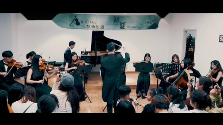 Williams室内乐团「初·夏」音乐会——拉德斯基进