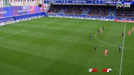 点球体育 西甲收官战巴塞罗那客战埃瓦尔视频集