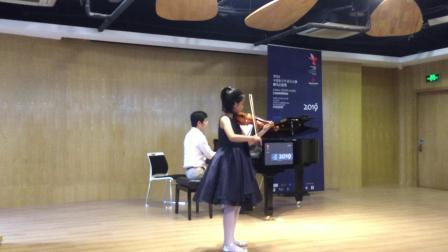 2019.中国.蜂鸟音乐比赛 门德尔松e小调小提琴