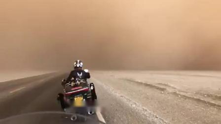 40多位万里骑士在若羌罗布泊36团遭遇沙尘暴,在