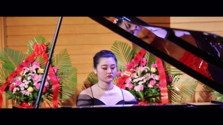 钱歌钢琴独奏音乐会(版本2)