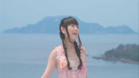 【音乐MV】田村由香里:「永遠のひとつ」~无字·