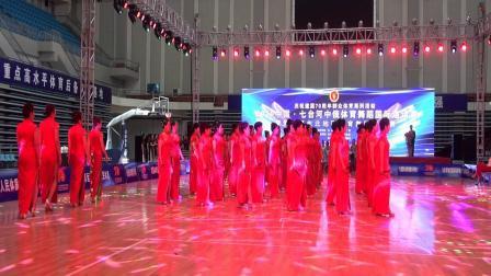 七台河中俄体育舞蹈国际邀请赛