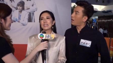 """馬國明和唐詩詠""""白色強人""""首映的採訪,直播在"""
