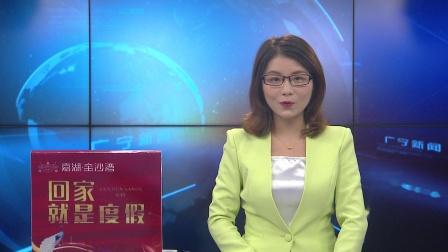 20190606我县组织收看全市《中国共产党纪律处分条例》专题辅导报告会