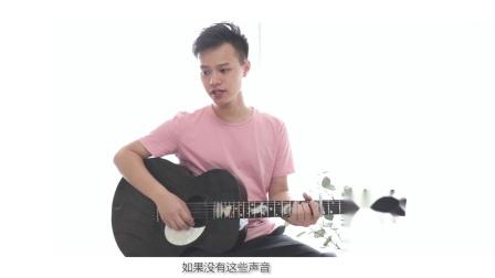 《我的名字》焦迈奇-吉他弹唱演示翻唱-大树音乐