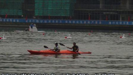 2019 青浦区龙舟(皮划艇)公开赛 上海市农民体