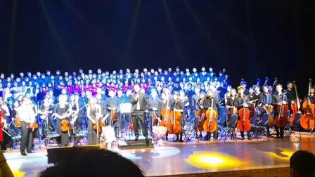 庆祝中华人民共和国成立70周年 大型交响组歌《