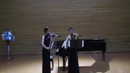 哈师大举办浙江音乐学院室内乐专场音乐会之三