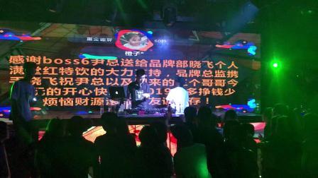 2019.东营杰杰酒吧 DJ小斌 MC阿威 02
