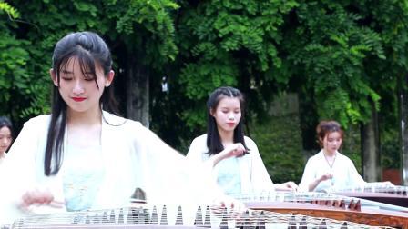教育与音乐学院筝乐团专场音乐会宣传视频