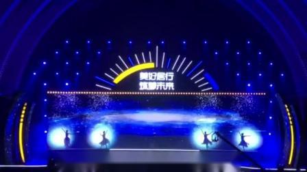 鹏派视频秀-筑梦(新音乐)