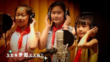 [酷狗音乐订阅版]_贝瓦儿歌 - 红领巾相约中国梦