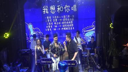 漂流音乐节4