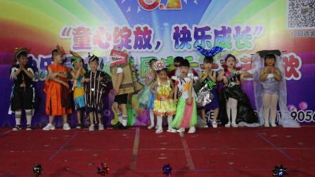 《环保时装秀》快乐宝宝幼儿园