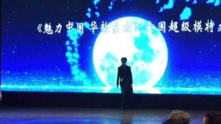 刘庆梅老师时装秀