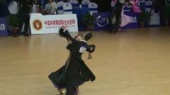 2019中国体育舞蹈公开系列赛上海站21岁以下组S决