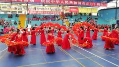 渠县第七届老年人体育运动会在渠江体育馆隆重