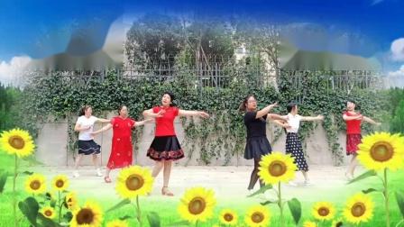 有你的时光就是最美的歌原创蓉蓉新希望舞蹈队
