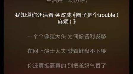 中国新说唱第二季 功夫胖活死人杨和苏