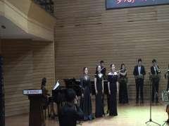 哈师大和声实践音乐会1(2019.06.26)