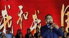 南京市六合区教育系统师生合唱音乐会[金牛湖逍