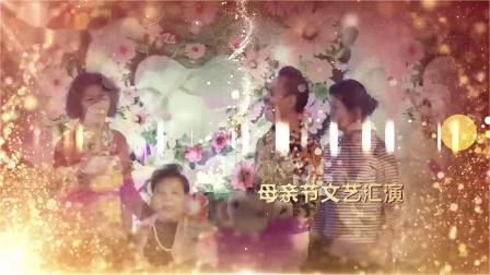 第二春文艺汇演海选第七场 吴殿海 马云萍 时萍《可爱的中国》 精美高清视频
