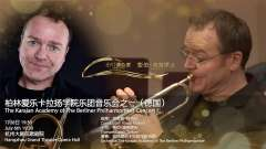 2019杭州国际音乐节