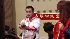 陕北秧歌-犀利牛人陕北秧歌,精彩俏皮霸气幽默