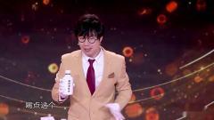 笑傲江湖:选手模仿费玉清,简直是费玉清本人