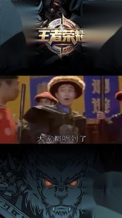 王者荣耀搞笑视频:大仙的要求好奇怪啊!