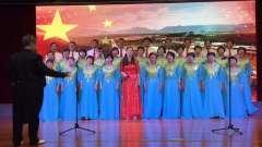 陆家嘴社区庆祝建党九十八周年音乐会 合唱《我