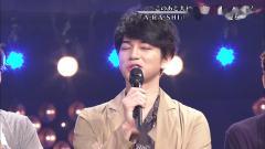 190626 テレ東音楽祭2019! - 「A・RA・SHI」+